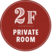2F PRIVATE ROOM